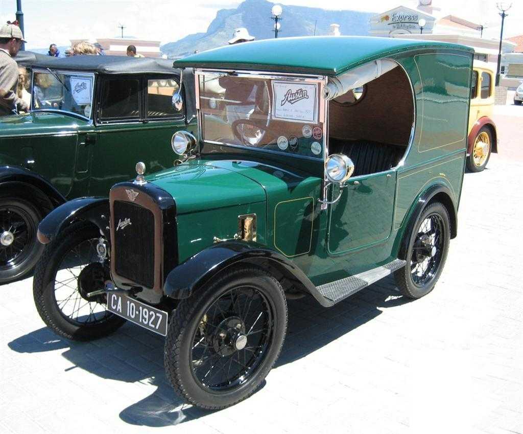 1921 - 1930 - SA Classic